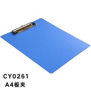 chanyi/创易 0261