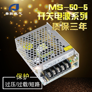 OMKQN MS-50-5