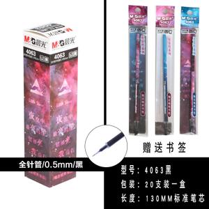M&G/晨光 40630.5