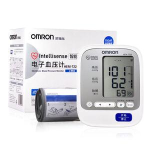 Omron/欧姆龙 HEM-7220