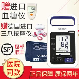 Omron/欧姆龙 HBP-1300