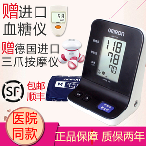 Omron/欧姆龙 HBP-1100