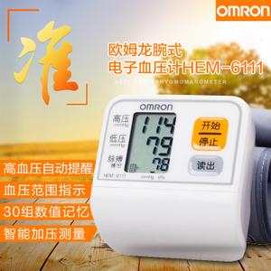 Omron/欧姆龙 HEM-6111