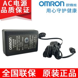 Omron/欧姆龙 1000.7420