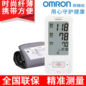 Omron/欧姆龙 HEM-7300