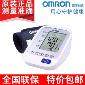Omron/欧姆龙 HEM-7320