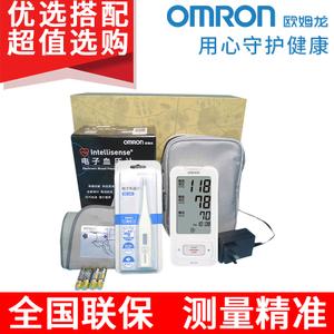 Omron/欧姆龙 7300325
