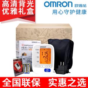 Omron/欧姆龙 7133246