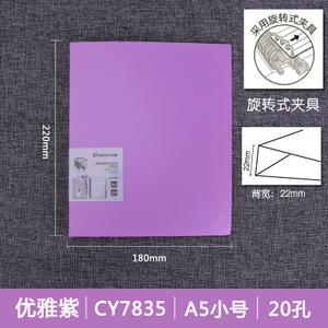 chanyi/创易 CY7835-CY7836-CY7835