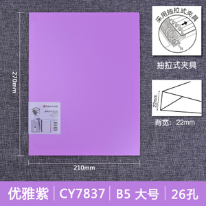 chanyi/创易 CY7835-CY7836-CY7836