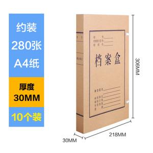 M&G/晨光 APYRB611-30MM