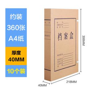 M&G/晨光 APYRB611-40MM