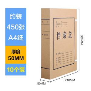 M&G/晨光 APYRB611-50MM