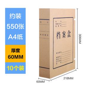 M&G/晨光 APYRB611-60MM