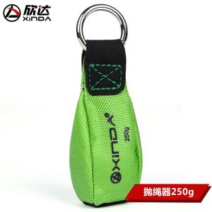 XD-Q9658-250G