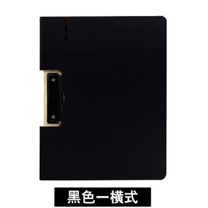 chanyi/创易 CY8360-CY8361-8361