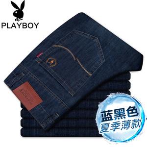 PLAYBOY/花花公子 PBJ16208A-208