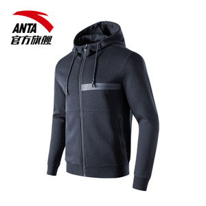 ANTA/安踏 A92203-3