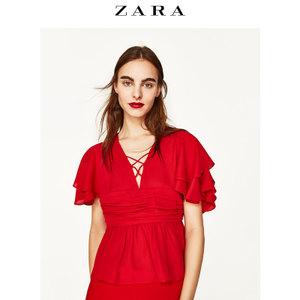 ZARA 02853379600-22