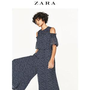 ZARA 01381028043-22