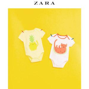 ZARA 03339507300-22