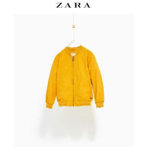 ZARA 05992684652-22