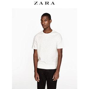 ZARA 01887424052-22