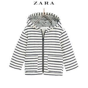 ZARA 05854512080-22