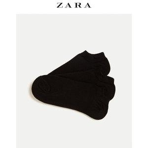 ZARA 06677414800-22