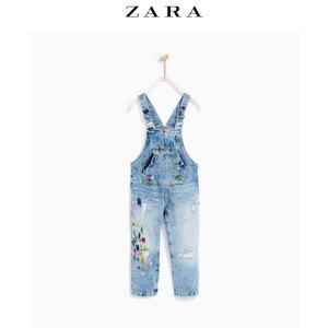 ZARA 04676721406-22