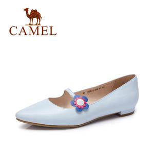 Camel/骆驼 A71112623
