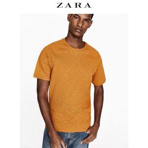 ZARA 01887424305-22