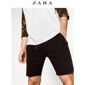 ZARA 01701413800-22