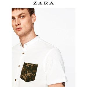 ZARA 06264416250-22