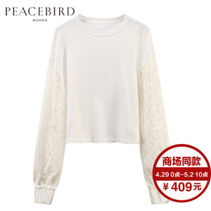 PEACEBIRD/太平鸟 A2EE71315