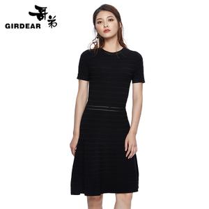 Girdear/哥弟 A500008