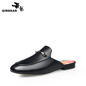 Girdear/哥弟 AX13019