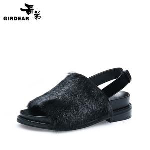 Girdear/哥弟 AX14007