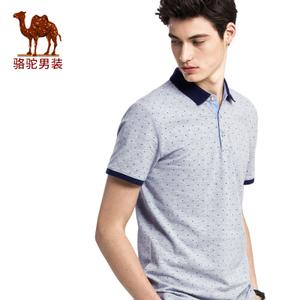 Camel/骆驼 X7B399159