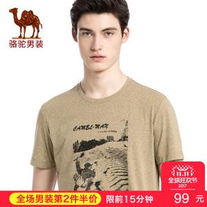 Camel/骆驼 X7B399117
