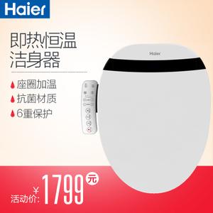 Haier/海尔 V3-5208