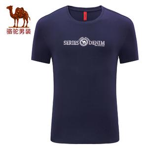 Camel/骆驼 X7B399073