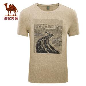 Camel/骆驼 X7B399239
