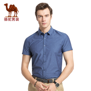 Camel/骆驼 X7E118232