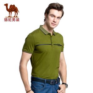 Camel/骆驼 X7B297155