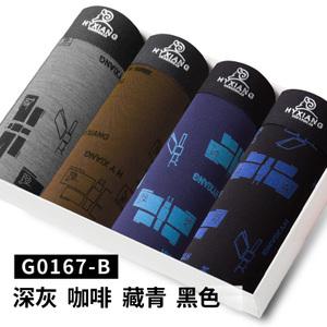 恒源祥 B-G0167