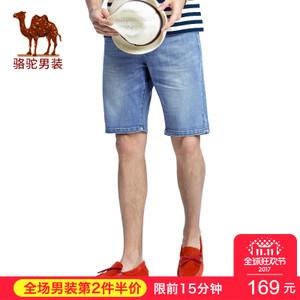 Camel/骆驼 X7U269243