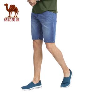 Camel/骆驼 X7U316287