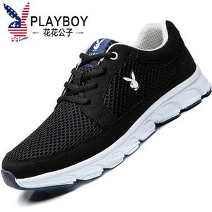 PLAYBOY/花花公子 WZZ39659