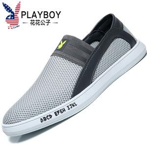 PLAYBOY/花花公子 WZZ73047